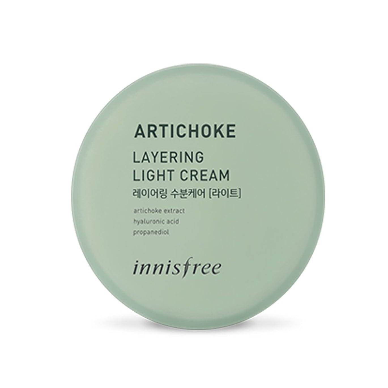コットン表現文字通りイニスフリーアーティチョークレイヤーライトクリーム150ml Innisfree Artichoke Layering Light Cream 150ml [海外直送品] [並行輸入品]