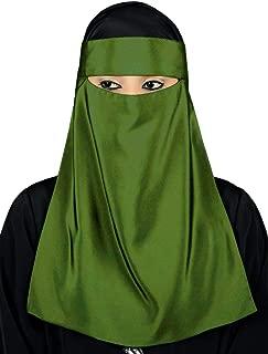 MyBatua Single Layer Niqab, Saudi Style, Muslim Face Veil, Wholesale Price, 1pc NQ-009