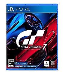 【PS4】グランツーリスモ7【早期購入同梱物】10,000,000Cr(ゲーム内クレジット)・カーパック(3車種)(封入)※プロダクトコード有効期限:2022/8/4