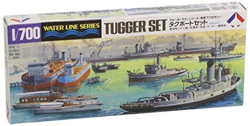 Hasegawa 31509 - Juego de remolcadores Importado de Alemania