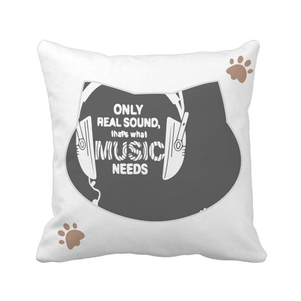 金額基礎白雪姫音楽をイヤホン音語歌 枕カバーを放り投げる猫広場 50cm x 50cm