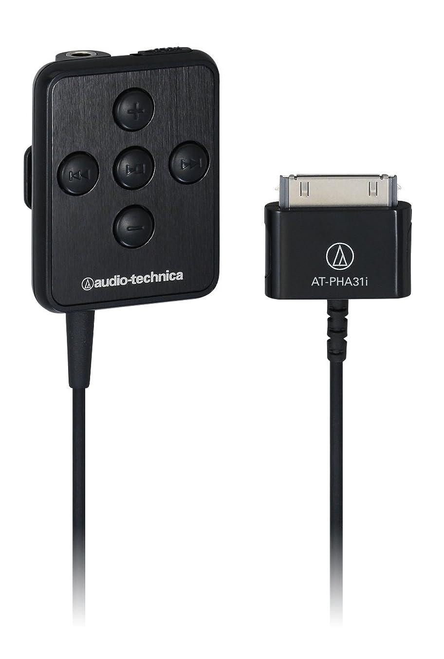 タイトデコードする行列audio-technica iPod/i Phone専用ポータブルヘッドホンアンプ AT-PHA31i BK