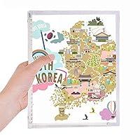 韓国旅行好きのランドマーク 硬質プラスチックルーズリーフノートノート