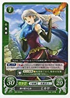ファイアーエムブレム0/ブースターパック第5弾/B05-053 HN 銀の髪の乙女 ミカヤ