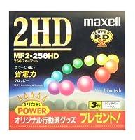 3.5インチ2HDフロッピーディスク3枚パック maxell MF2-256HD.A3P.PRM