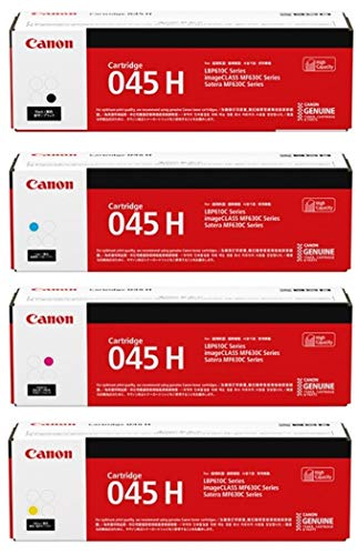 Canon 045 High Capacity Cartridge Set - Black, Cyan, Magenta and Yellow 045H - for LBP610 Series and Color imageCLASS MF630C Series Canon Printers Genuine Original