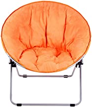 Fishing Stool Portable Zero Gravity Recliner Lounge Chair For The Patio, Pool, Garden, Fishing, Camping, Outdoor Activities Mini Folding Camping Stool (Color : Blue) HRTT (Color : Orange)