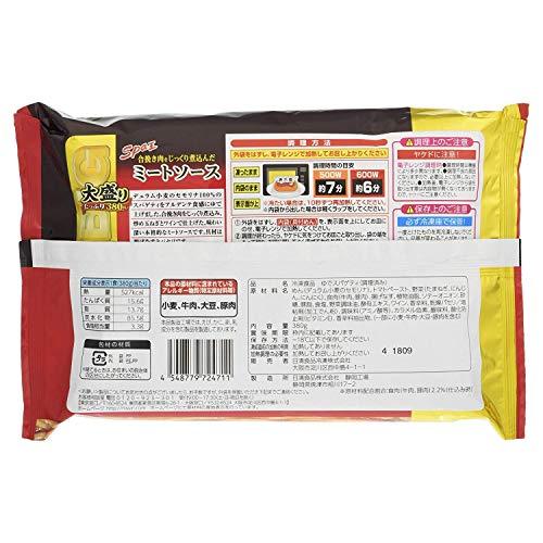 【冷凍】キンレイお水がいらないラーメン横綱X6袋