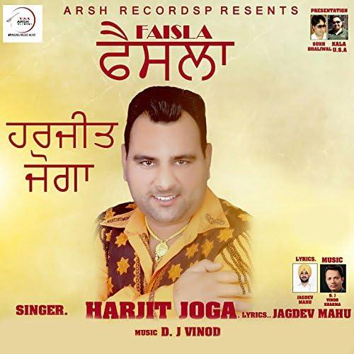 Harjit Joga