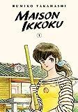 Maison Ikkoku Collector's Edition, Vol. 1 (1)