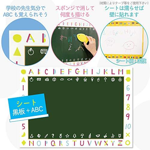 日本理化学おふろdeキットパスネット&シートセットイエロー&黒板OFB-YEG