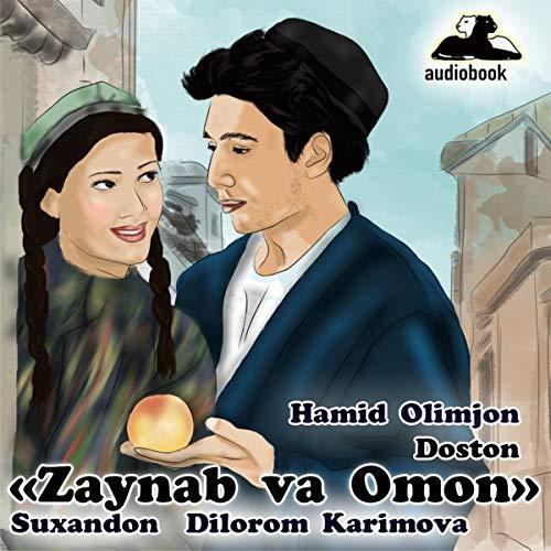 『Zaynab va Omon (Uzbek Edition)』のカバーアート