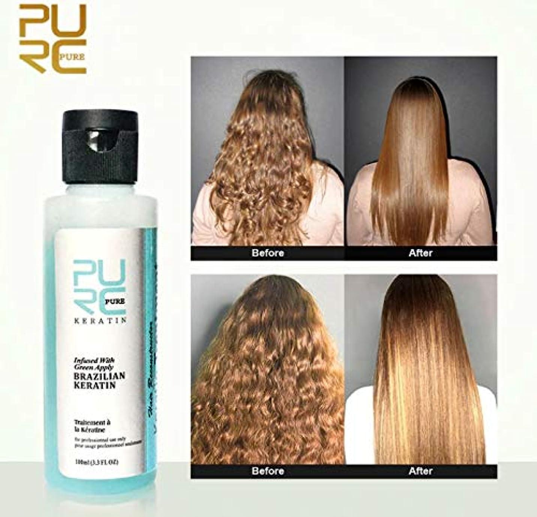 アトミック忌まわしい重なるPURC 3.7% Apple Flavor Keratin Treatment Straightening Hair Repair Damage Frizzy Hair Brazilian Keratin Treatment Hair Care (PURC 3.7%アップルフレーバーケラチントリートメント矯正ヘアリペアダメージフリージーヘアブラジルケラチントリートメントヘアケア)