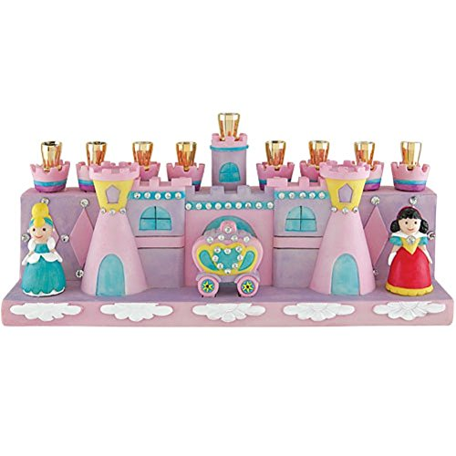 Aviv Judaica 24005 Princess Menorah, White