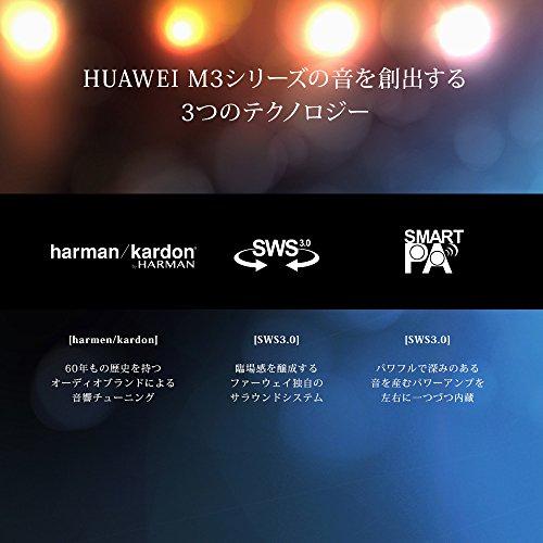 51t5YhjZUUL-ファーウェイの8インチタブレット「MediaPad M3 Lite」のLTE版を購入したのでスペック紹介とレビュー