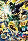 スーパードラゴンボールヒーローズ BM9-042 セル UR