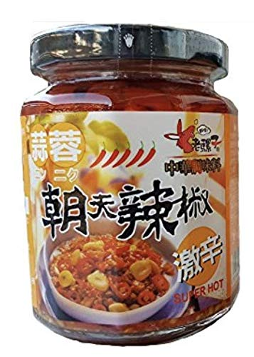 老騾子蒜蓉朝天辣椒 激辛ラー油 業務用 にんにく入り辛味調味料 240g