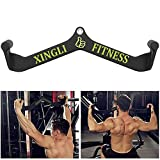 Tricep Press Down Bar LAT Pull Down Bar Handle Attachment for Cable Machine, Cable Machine Attachments Rowing Handle Detachable, Barbell Economy Multi-Exerciser Cable Attachment Bar ( Size : 49cm )