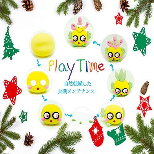 Jecimco48色ねんどセット室内遊びDIYおもちゃ22個手作りツール付属しています男の子女の子誕生日のプレゼントクリスマスプレゼント自然乾燥超軽量ねんど粘土遊び