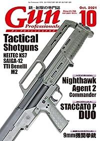 Gun Professionals(ガンプロフェッショナルズ) 2021年10月号