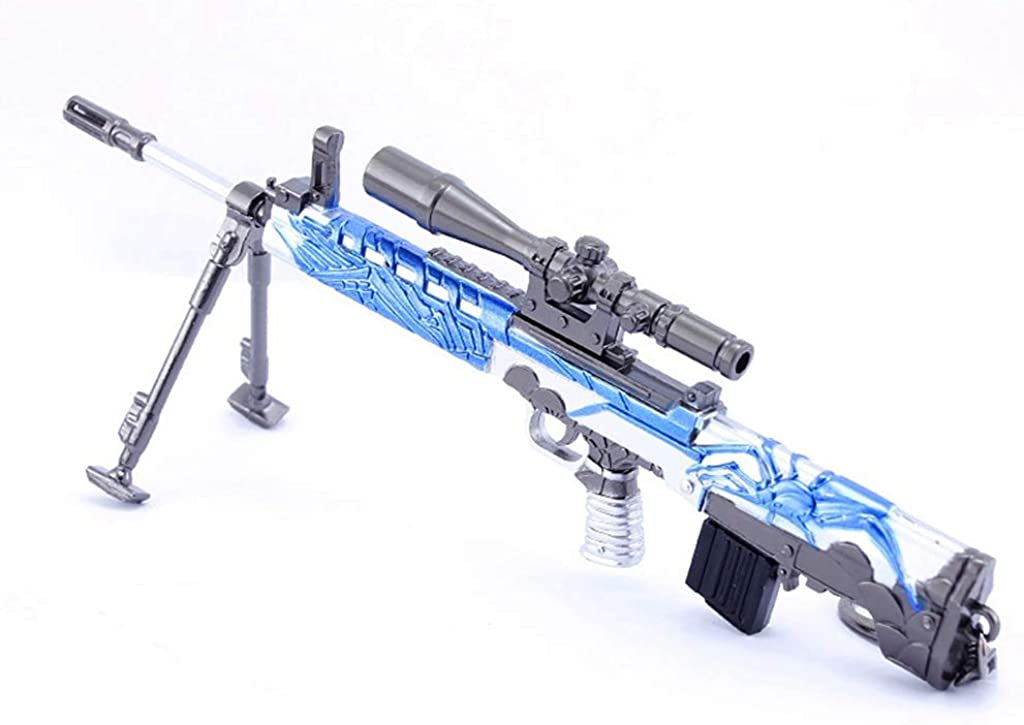 LINLUO Highly Toxic Tarantulas 88 Type Rifle Gun Metal Mo OFFicial store Excellent Sniper