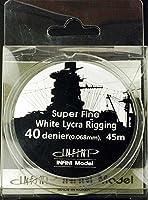インフィニモデル スーパーファインリギング 直径0.068mm×45m 白色 1/700-1/350用 プラモデル用パーツ IR0402
