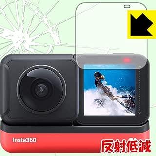 PDA工房 Insta360 ONE R 衝撃吸収[反射低減] 保護 フィルム [液晶用] 耐衝撃 日本製
