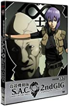 Ghost in the Shell: Stand Alone Complex, 2nd GIG, Volume 02 Episodes 5-8