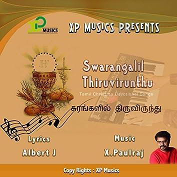 Swarangalil Thiruvirunthu