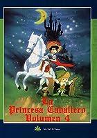 La Princesa Caballero 4 / [DVD]