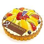 CAKE EXPRESS お取り寄せスイーツギフトフルーツタルト4号