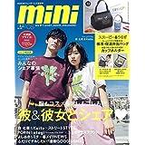 mini(ミニ) 2021年 05月号