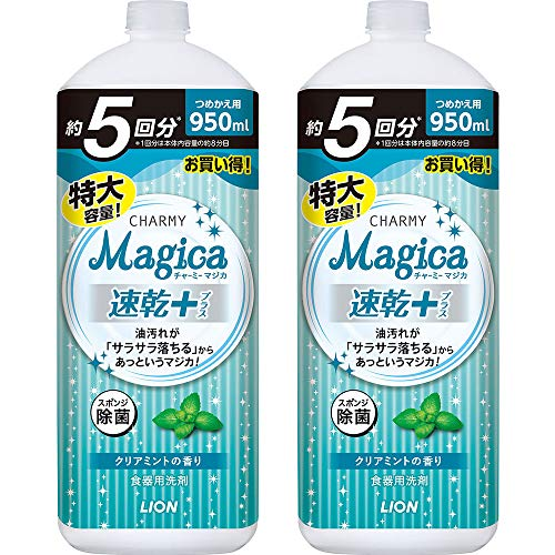 【まとめ買い 大容量】チャーミーマジカ 食器用洗剤 速乾+ クリアミントの香り 詰め替え 950ml×2個パック