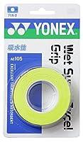 ヨネックス(YONEX) テニス バドミントン グリップテープ ウェットスーパーエクセルグリップ (3本入り) AC105 シトラスイエロ―