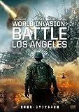 世界侵略:ロサンゼルス決戦[DVD]