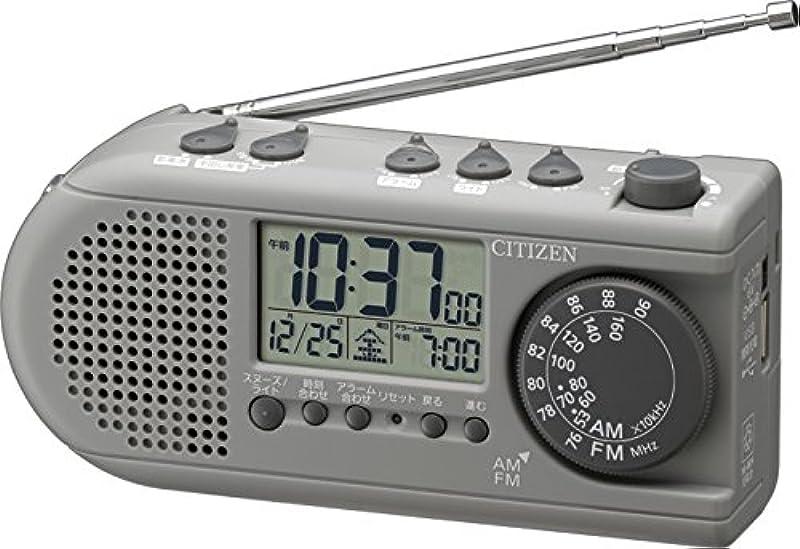 CITIZEN 알람 탁상 시계 LED 라디오 기능 8RDA54-008