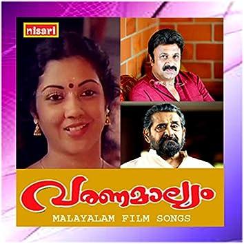 Varanamaalyiyam (Original Motion Picture Soundtrack)