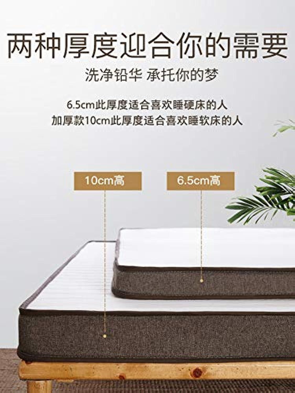 Latex Memory Foam Mattress is Thickened Cushion Tatami Single Rooms Sponge Mattress 1.8m 1.2 m 1.5