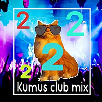 Sing It With Me (Kumus Club Mix 2)