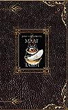 The MAAT Tarot