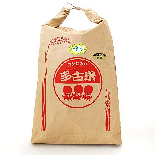 多古米 令和元年産 新米 多古米 コシヒカリ 市場に出回りにくい 美味しい お米 農家直送 高級米 【玄米】 (30�s)