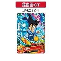ドラゴンボールヒーローズ カードグミ11 【JPBC1-04.孫悟空:GT】(単品)