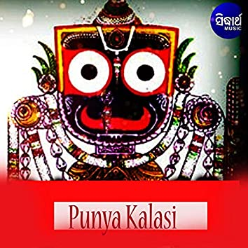 Punya Kalasi