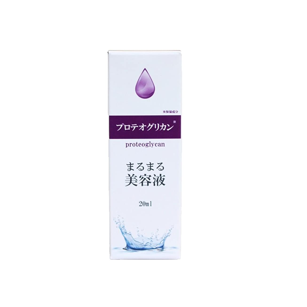 廃棄する環境セットアップまるまる美容液 プロテオグリカン