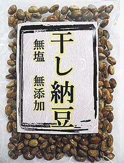 干し納豆 無塩 100g x2袋セット お試し