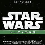 スター・ウォーズ エピソード6: ジェダイの帰還 (オリジナル・サウンドトラック)