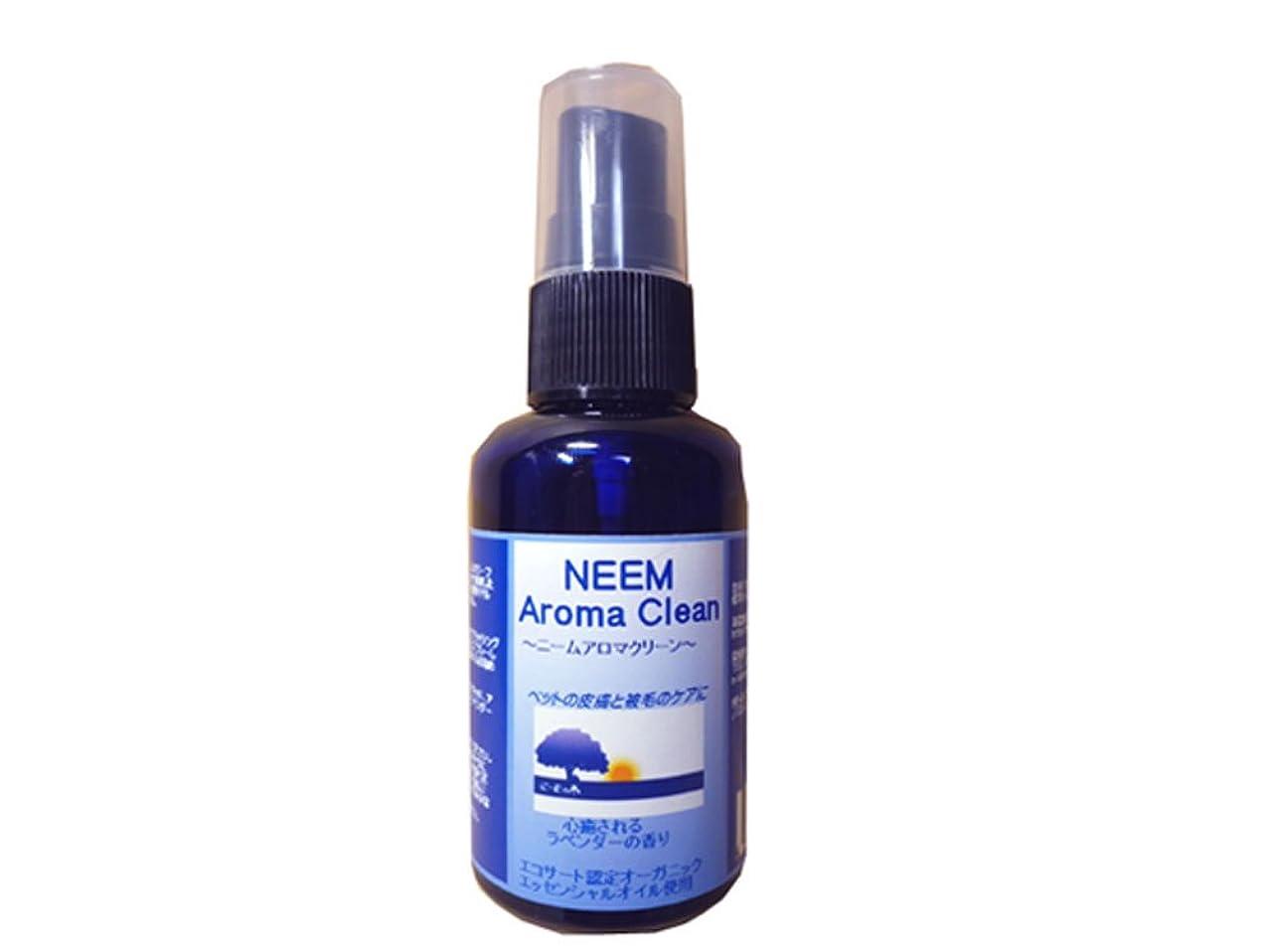 くすぐったい寝具塩辛いニームアロマクリーン(ラベンダー) NEEM Aroma Clean 50ml 【BLOOM】【(ノミ?ダニ)駆除用としてもお使いいただけます。】
