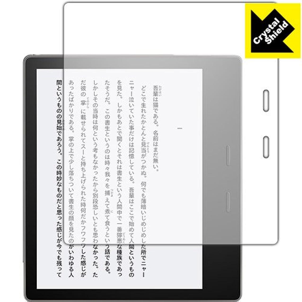 軽蔑する極めて重要な遷移PDA工房 防気泡?フッ素防汚コート!光沢保護フィルム『Crystal Shield Kindle Oasis (第9世代?2017年10月発売モデル)』 120PDA60081178