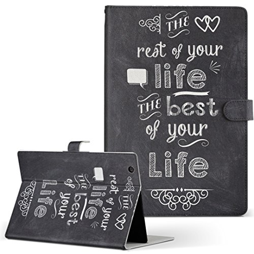 igcase KYT33 Qua tab QZ10 キュアタブ quatabqz10 手帳型 タブレットケース カバー レザー フリップ ダイアリー 二つ折り 革 直接貼り付けタイプ 010418 黒板 英語 ハート