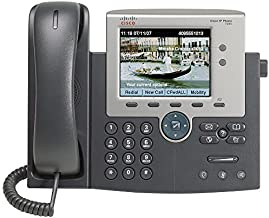 Cisco CP-7945G++= 7945G Two Line Color Display IP Phone, CP-7945G
